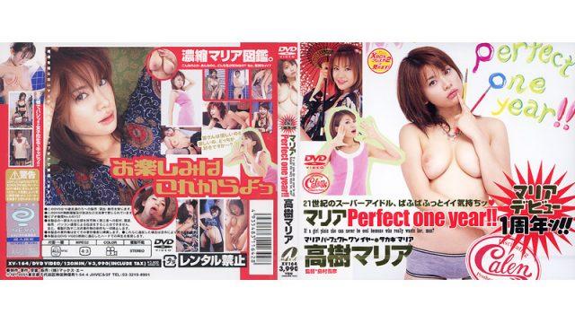 XV-164 jav porn hd Maria Perfect Year One!! Maria Takagi