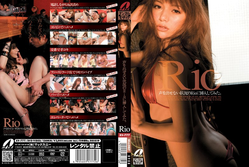 XV-777 jav.me I Penetrated Rio In A Situation Where She Couldn't Make A Sound. Rio
