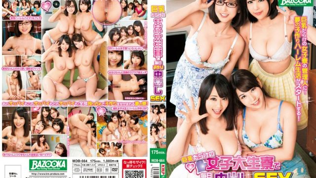 MDB-664 best jav porn Big Tits College Girls Impregnated with Creampie Sex in Their Dorms