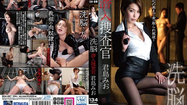 BDA-067 japanese porn hd Brainwashing Undercover Investigation Mio Kimijima