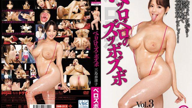 DDB-313 best asian porn Lick & Suck Natsuko Mishima