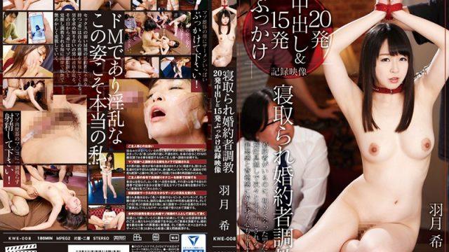 KWE-008 porn xx Nozomi Hatzuki Breaking In A Cuckolded Fiancee 30 Creampie Fucks & 15 Bukkake Cum Shots A Video Record Nozomi