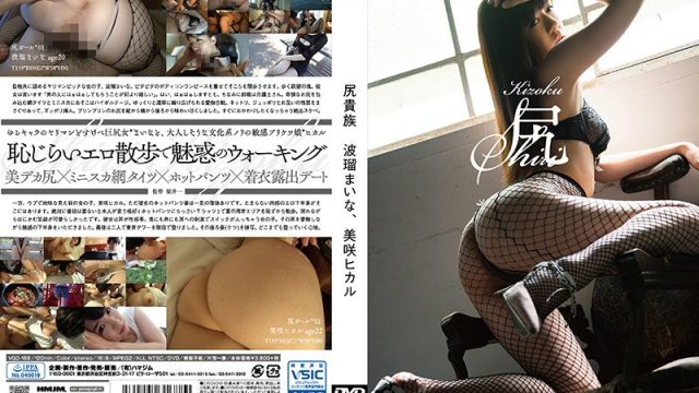 VGD-188 free jav Anal Aristocracy Maina Haru, Hikaru Misaki