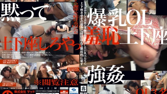 KRI-015 jav movies These Office Ladies With Big Tits Keep On Making Mistakes That Caused Our Company Major Damages, So