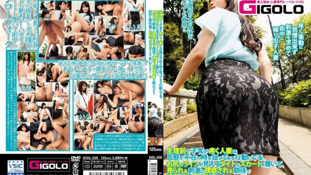 GIGL-238 free jav Akemi Horiuchi Airi Ichinose Horny Housewives Just About To Enter Their Periods Go To Do 'Something' While Their Husbands Are