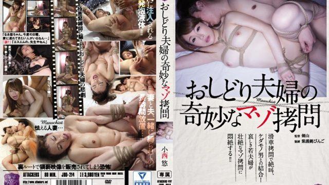 JBD-214 jav finder The Loving Couple's Strange Masochistic Torture – Yu Konishi