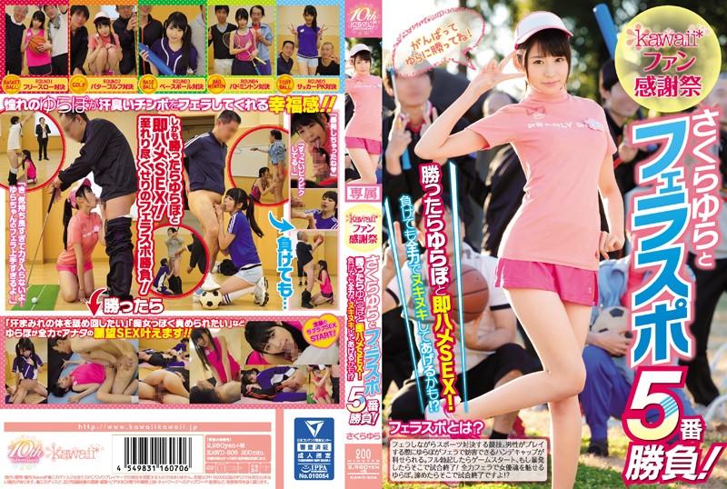 KAWD-806 jav videos Yura Sakura Kawaii Fan Thanksgiving Day 5 Blowjob Battles With Yura Sakura ! If You Win You Get Instant Quickie