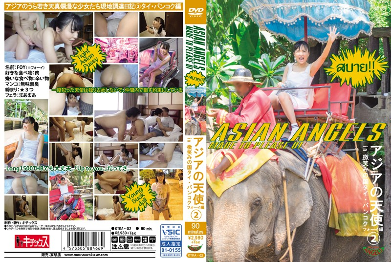 KTKA-002 xxx jav Asian Angels 2 In The Land Of Smiles Thailand, Bangkok Foy