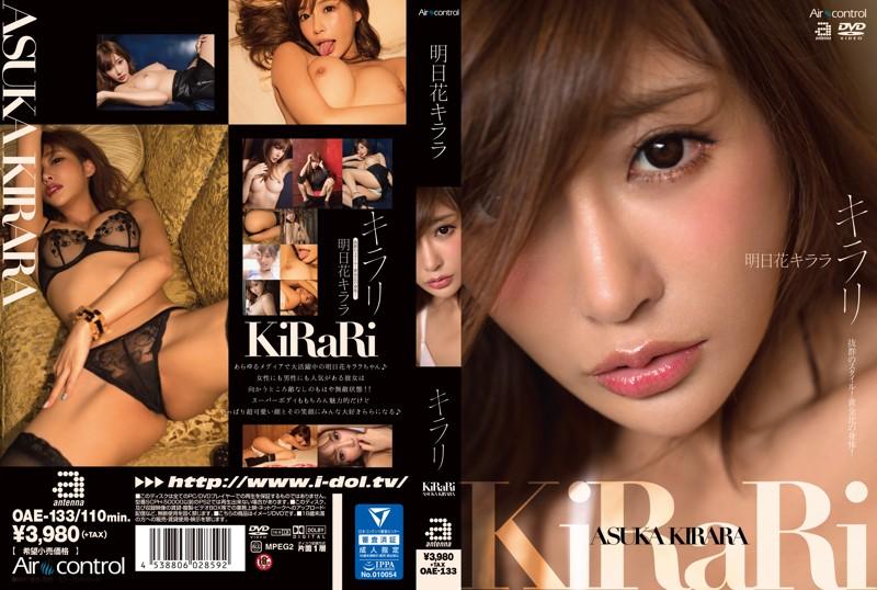 OAE-133 jav free Kirari Kirara Asuka