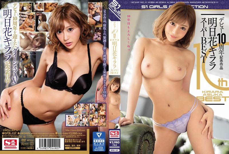 OFJE-137 porn streaming Debut 10 Year Anniversary Video Kirara Asuka Super BEST