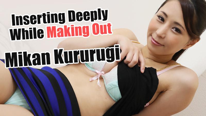 HEYZO-1699 jav videos Inserting Deeply While Making Out – Mikan Kururugi