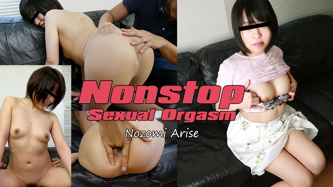 HEYZO-0781 jav 1080 AV Debut as a Casual Try – Akane Kago