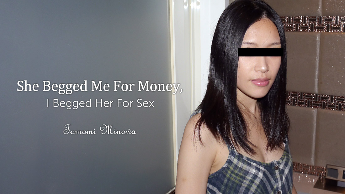 HEYZO-1860 jav videos She Begged Me For Money, I Begged Her For Sex – Tomomi Minowa