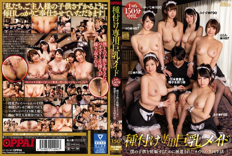 PPSD-053 JavQD Ena Aisaki Mayu Satomi Big Tits Mating Maid, 1 On 6, 150 Minutes of Creampie: My Life With the Maids Sent To Bear My