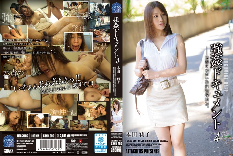 SHKD-606 streaming porn Rape Documentary 4 Riko Honda
