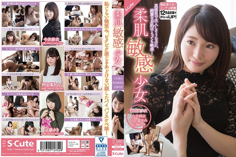 SQTE-240 jav online A Sensual Barely Legal With Soft Skin