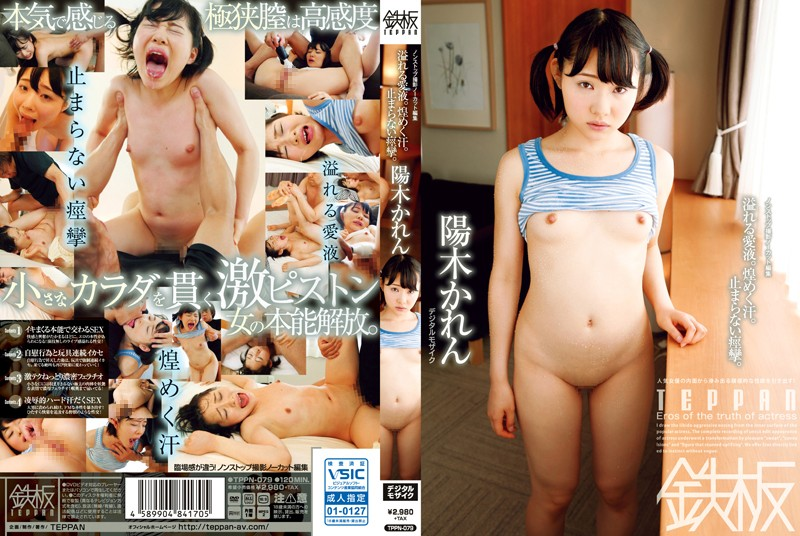 TPPN-079 hd porn stream Her Overflowing Love Juices. Her Sparkling Sweat. Her Non-Stop Convulsing. Karen Haruki