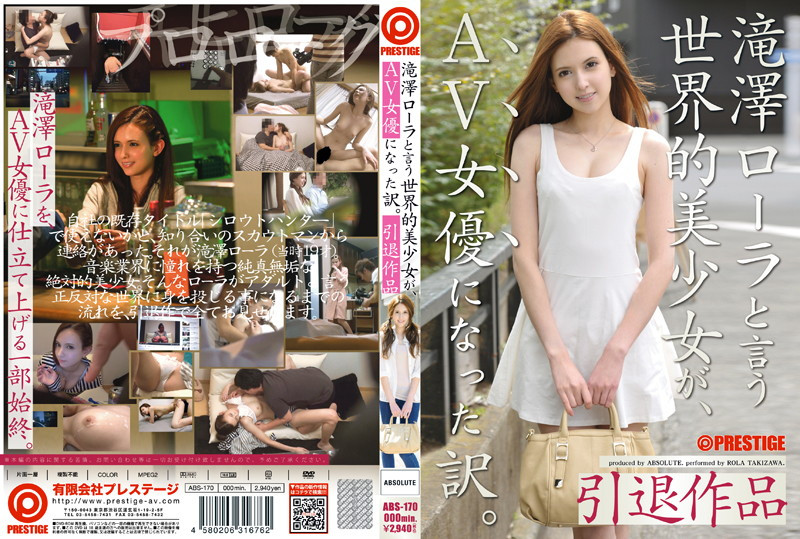 ABS-170 japanese free porn Why World Famous Beautiful Girl Lola Misaki Became a Porn Star. Farewell Performance