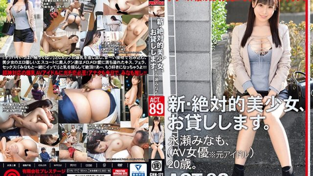 CHN-171 javporn Renting New Beautiful Women 89 Minamo Nagase (An Adult Video Actress, And Former Idol) 20 Years Old