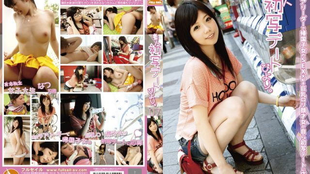 DAT-007 free jav Perfect Day for a First Date. 07