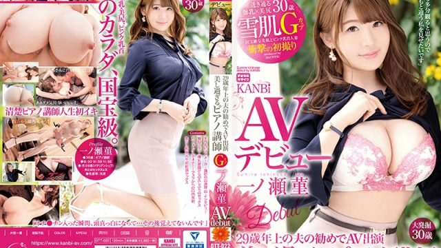 DTT-022 jav hd stream Sumire Ichinose She's Appearing In A Porno At The Suggestion Of Her Husband Who Is 29 Years Her Senior. A Stunning