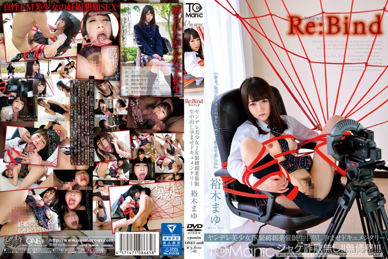 ONET-008 free jav Mayu Yuki Re:Bind A Young And Horny Beautiful Girl In S&M Aphrodisiac-Laced Hypnotism Creampie Raw Footage A