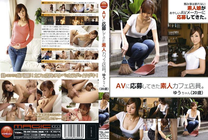 TBL-044 jav idol Amateur Cafe Clerk Came to Apply for Porn. Yu (20)