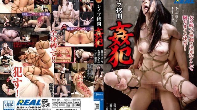 XRW-384 jav stream Rape And Torture