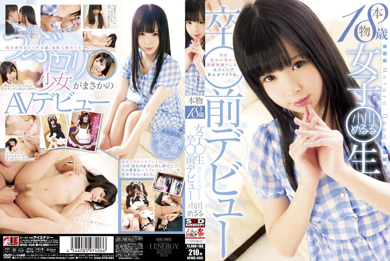 IENE-406 japanese sex Real 18 Year Old Schoolgirl's Pre-Graduation Debut  Meruru Ogawa