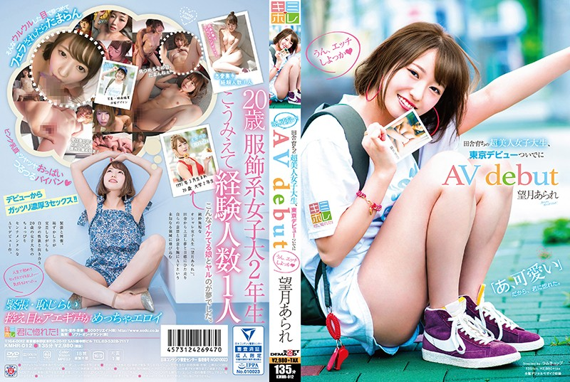 KMHR-012 Javdoe Arare Mochizuki Arare Mochizuki An Ultra Beautiful College Girl From The Country Makes Her Tokyo Debut, And Then Her