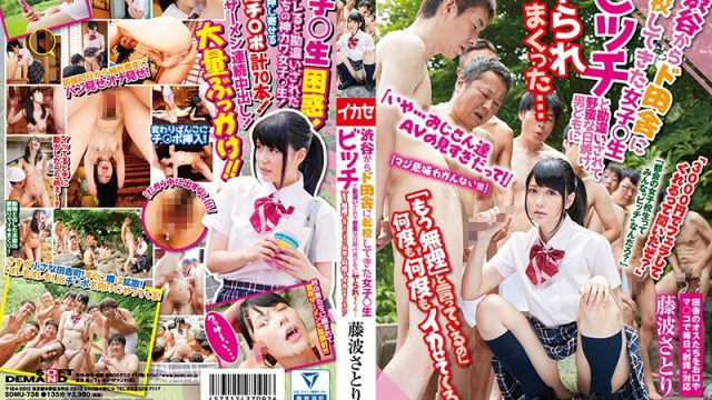 SDMU-736 jav hd Satori Fujinami A Country Schoolgirl Who Transferred To Shibuya She Was Mistaken For A Bitch And Fucked By Tanned