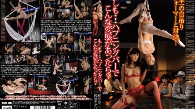 MOM-003 freejav If… There Was A Perversion Like This In A Sex Bar? Ryo Natsume Ageha Asagi