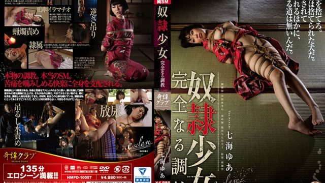 HMPD-10057 asian porn movies A Barely Legal Sex Slave Total Breaking In Domination Yua Nanami