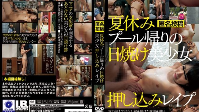 IBW-708Z best asian porn A Suntanned Beautiful Girl On Her Way Home From A Summer Pool Session Gets Pushed Down And Raped