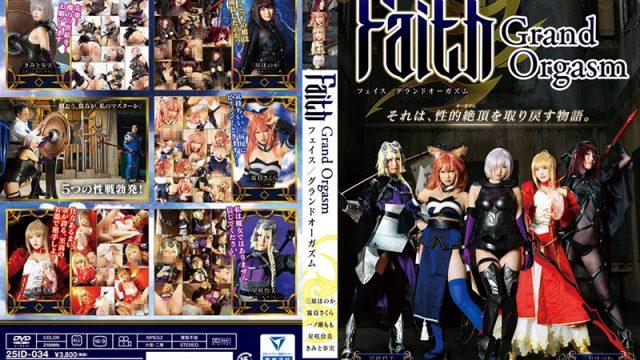 25ID-034 jav watch Faith/Grand Orgasm