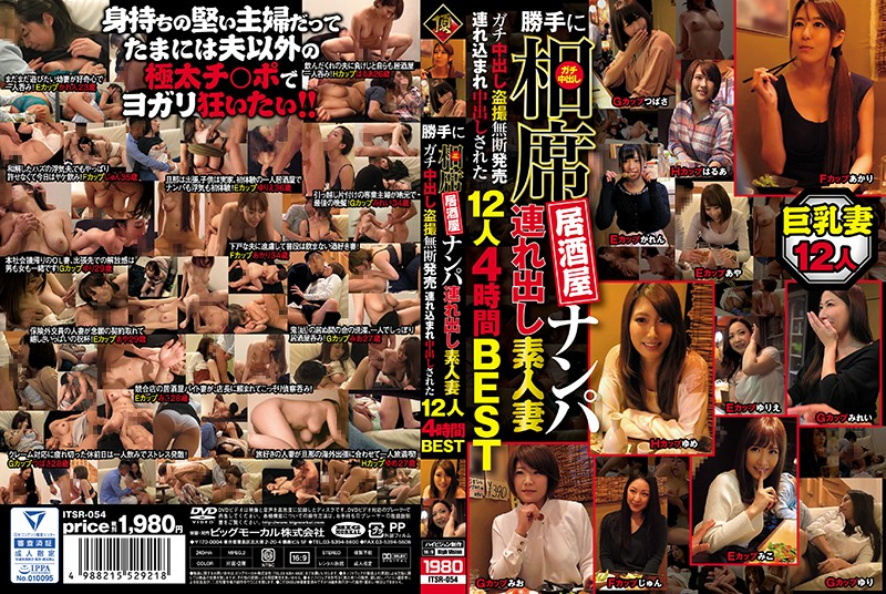 ITSR-054 porn movies free We Went Picking Up Girls At An Izakaya Bar We Took Out These Amateur Wives Creampie Peeping And Sold