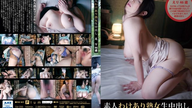 SW-099 japanese porn videos This Mature Amateur's Got Her Reasons To Want A Creampie 099 – 46-Year-Old Eri – 40-Something MILF