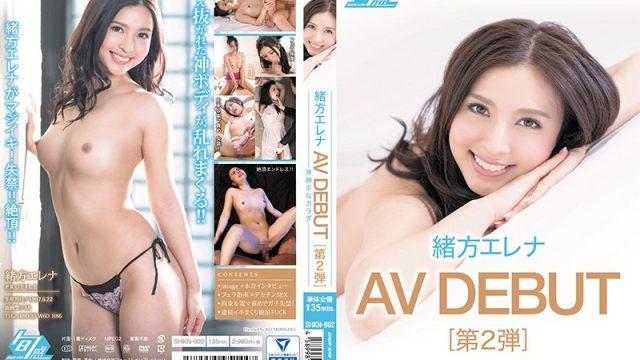 SHKN-002 jjgirls Erena Inokata's AV Debut – Second Part – Selfish Body