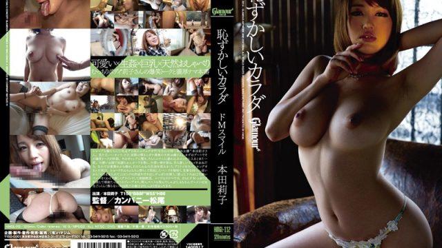 HMGL-112 jav stream Shy Bodies Maso Smile Riko Honda