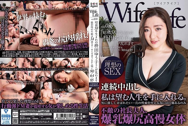 ELEG-039 japan av Yuko Masuda WifeLife Vol.039 Yuko Masuda Was Born In Showa Year 58 And Now She's Going Cum Crazy She Was 34 At