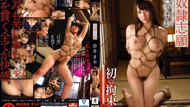 TKI-059 jav actress Sex Slave Desires Mao Kurata
