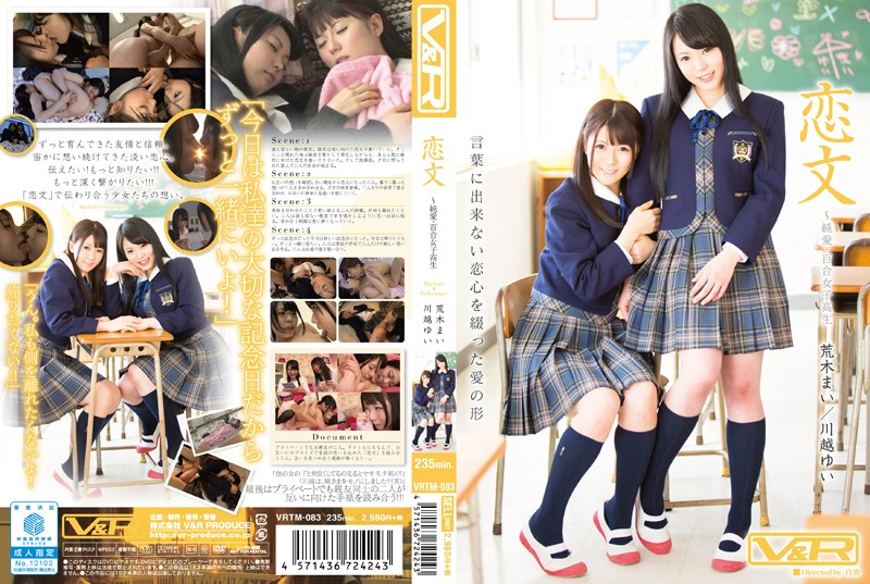 VRTM-083 jav hd Love Letter – Pure Love – Schoolgirl Lily Mai Araki Yui Kawagoe
