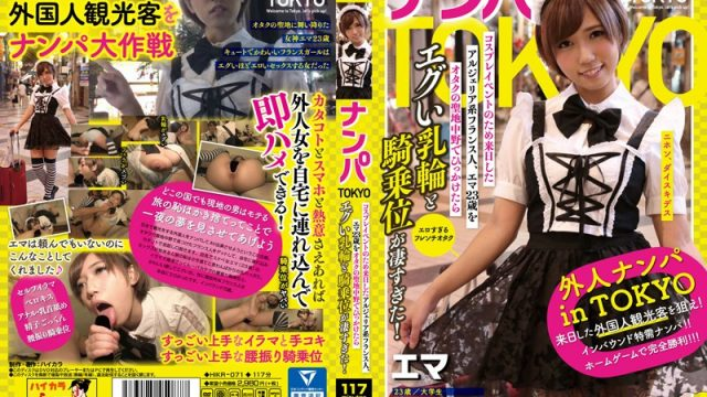 HIKR-071 sextop When Ema, a 23-year-old French-Algerian cowgirl came to the Otaku haven of Nakano for a Tokyo