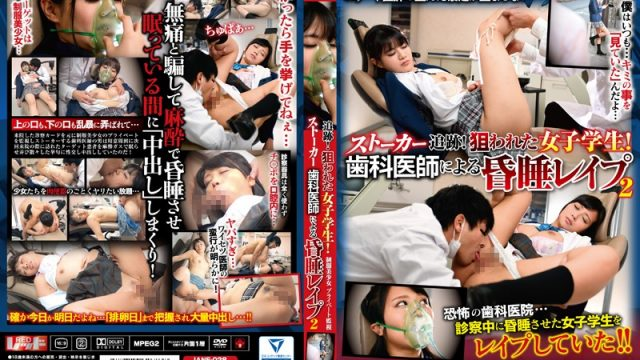 IANF-028 hd asian porn A Beautiful Young Girl In Uniform Private Surveillance! A Female Student In Peril! Date Rape By A