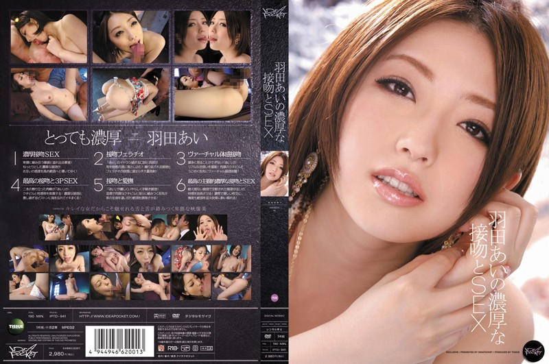 IPTD-941 jav free streaming Ai Hanada 's Sticky Kisses and SEX