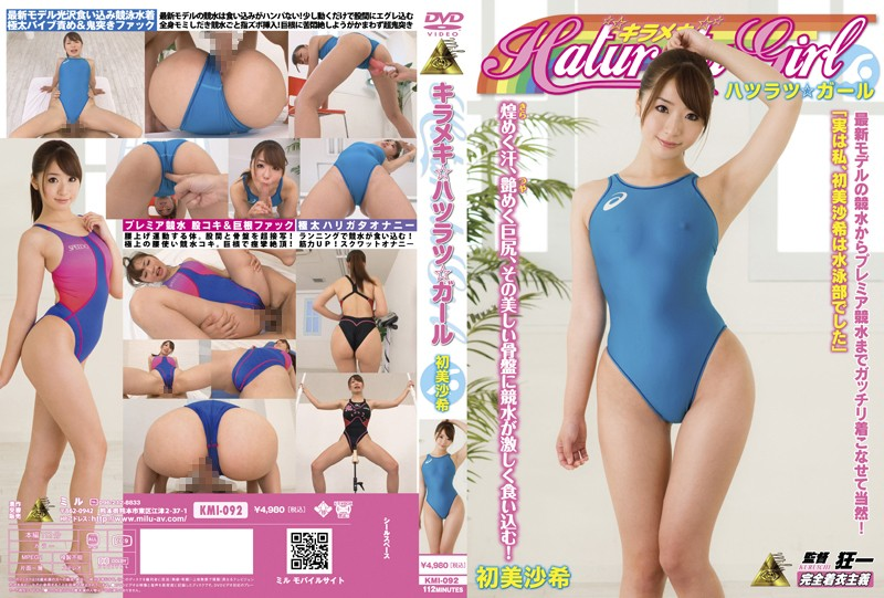 KMI-092 jav porn hd Lively Glitter Girl Saki Hatsumi