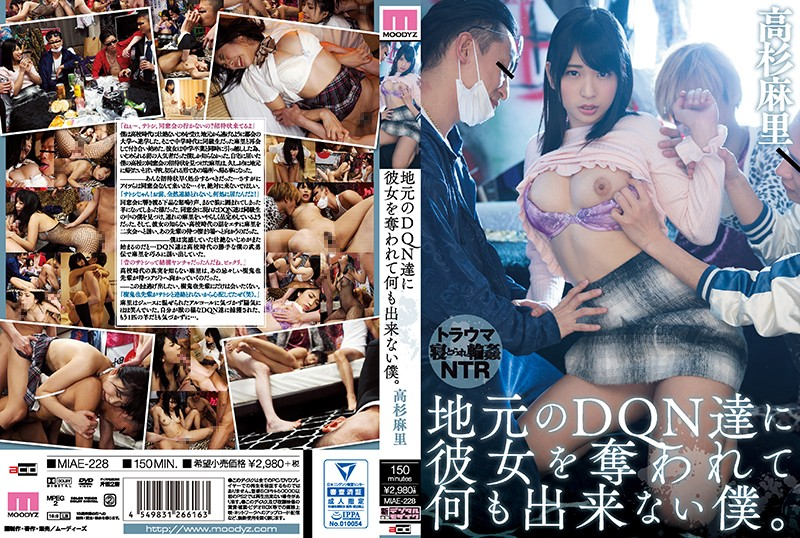 MIAE-228 jav.me The Local DQN Bad Boys Took My Girlfriend And I Could Do Nothing About It Mari Takasugi