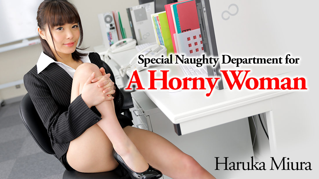 HEYZO-1328 jav porn uncensored Spanking a Naughty Gal -Rough Revenge Sex for a Hottie-  – Konoha Kasukabe