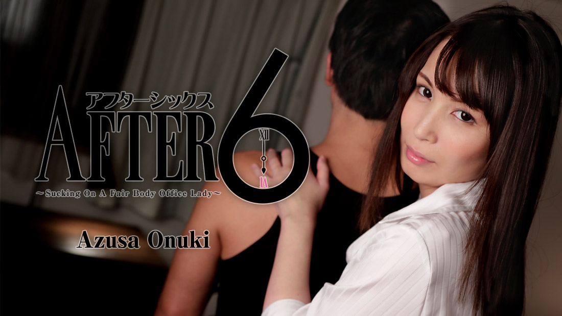 HEYZO-0117 jav japanese Sex with a Supreme Sensitive Body – Yuri Sato