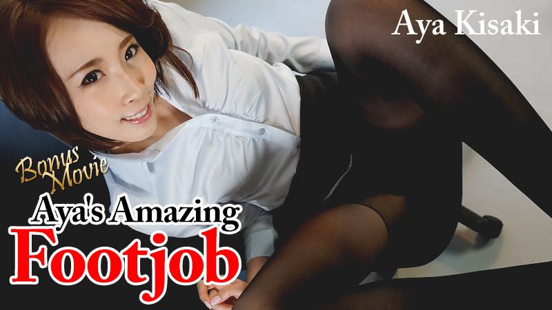 HEYZO-1333 jav 1080 Aya's Amazing Footjob – Aya Kisaki
